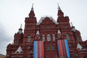 Travelogue – Study Trip Moscow 2017